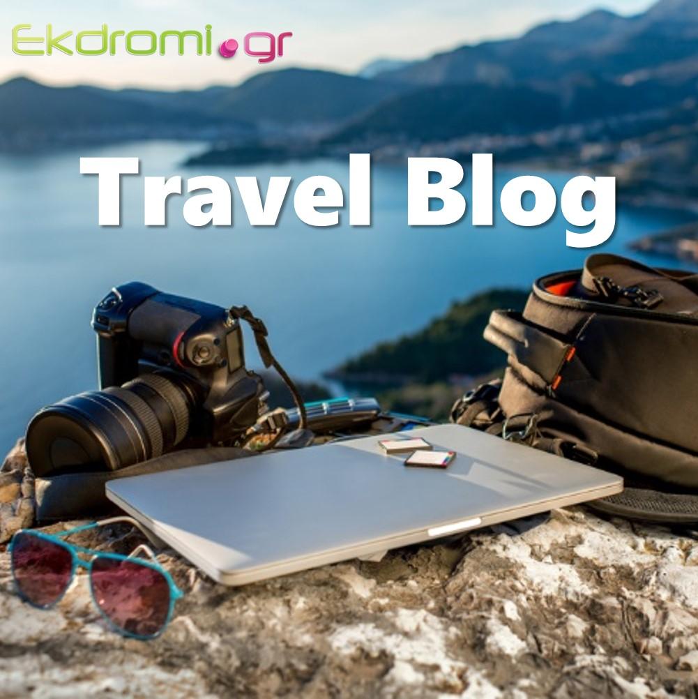 Ekdromi Blog