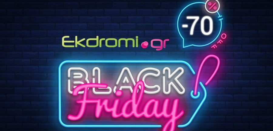 Black Friday από το ekdromi.gr