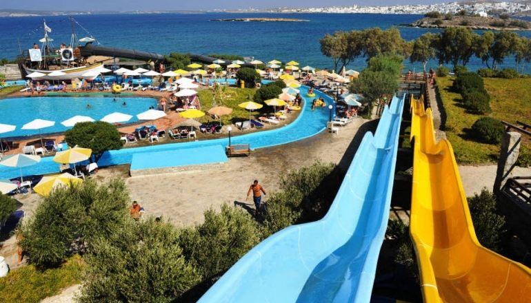 Το Porto Paros Hotel Villas & Aquapark
