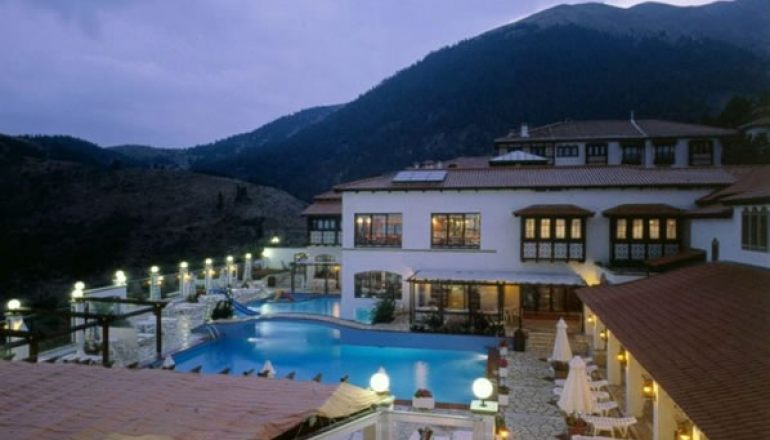 5* Montana Hotel & Spa Σαββατοκύριακο στο Καρπενήσι