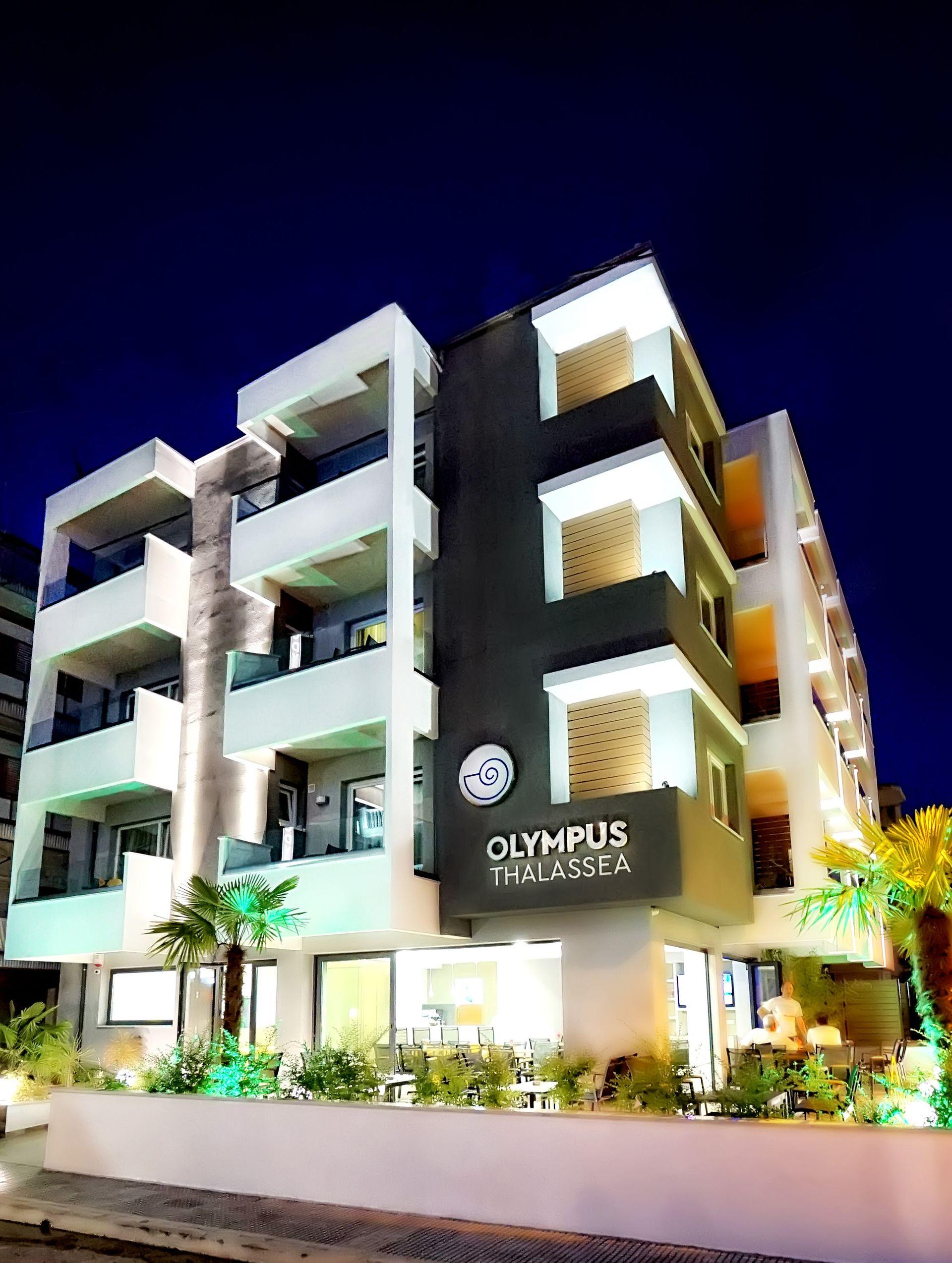 Olympus Thalassea - Παραλία Κατερίνης εικόνα