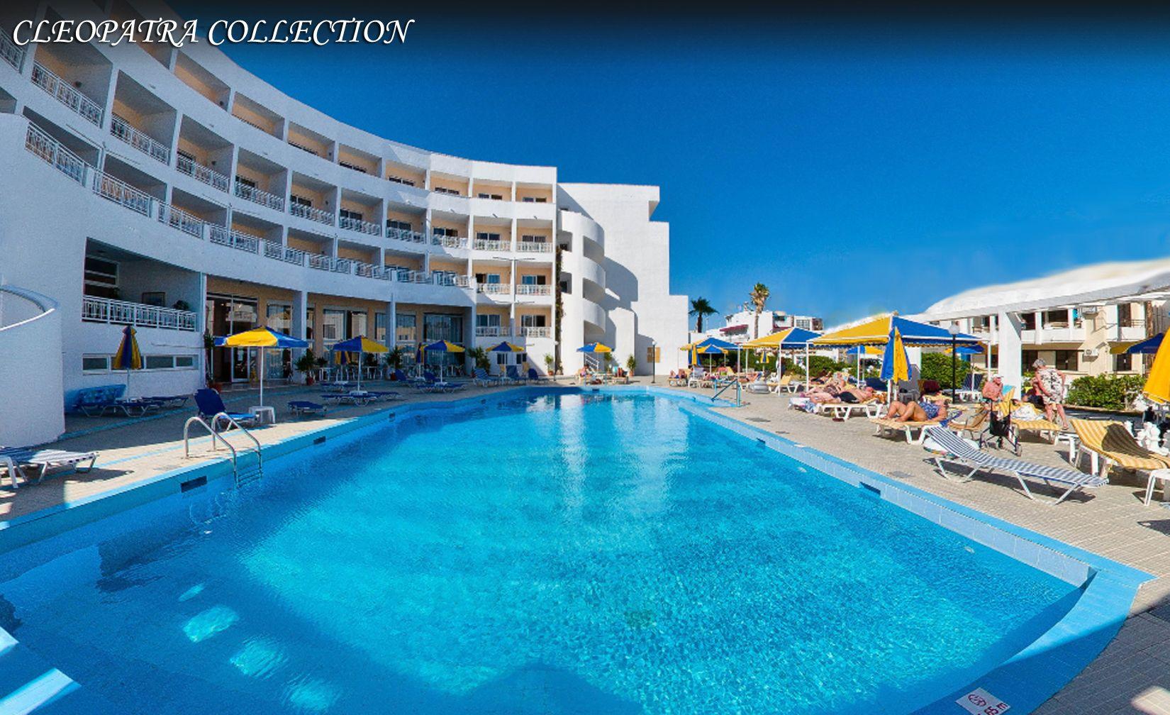 Cleopatra Kris Mari Hotel - Καρδάμαινα, Κως ✦ 2 Ημέρες (1 Διανυκτέρευση) ✦ 2 άτομα ✦ Πρωινό ✦ 01/07/2021 έως 31/08/2021 ✦ Κοντά σε Παραλία!