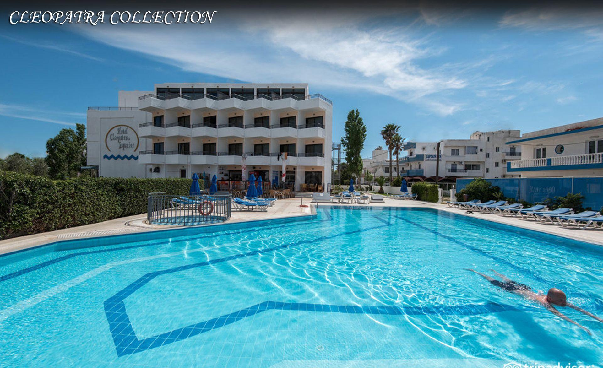 Cleopatra Superior Hotel - Καρδάμαινα, Κως ✦ 2 Ημέρες (1 Διανυκτέρευση) ✦ 2 άτομα ✦ Πρωινό ✦ 28/08/2020 έως 24/09/2020 ✦ Κοντά στην παραλία!