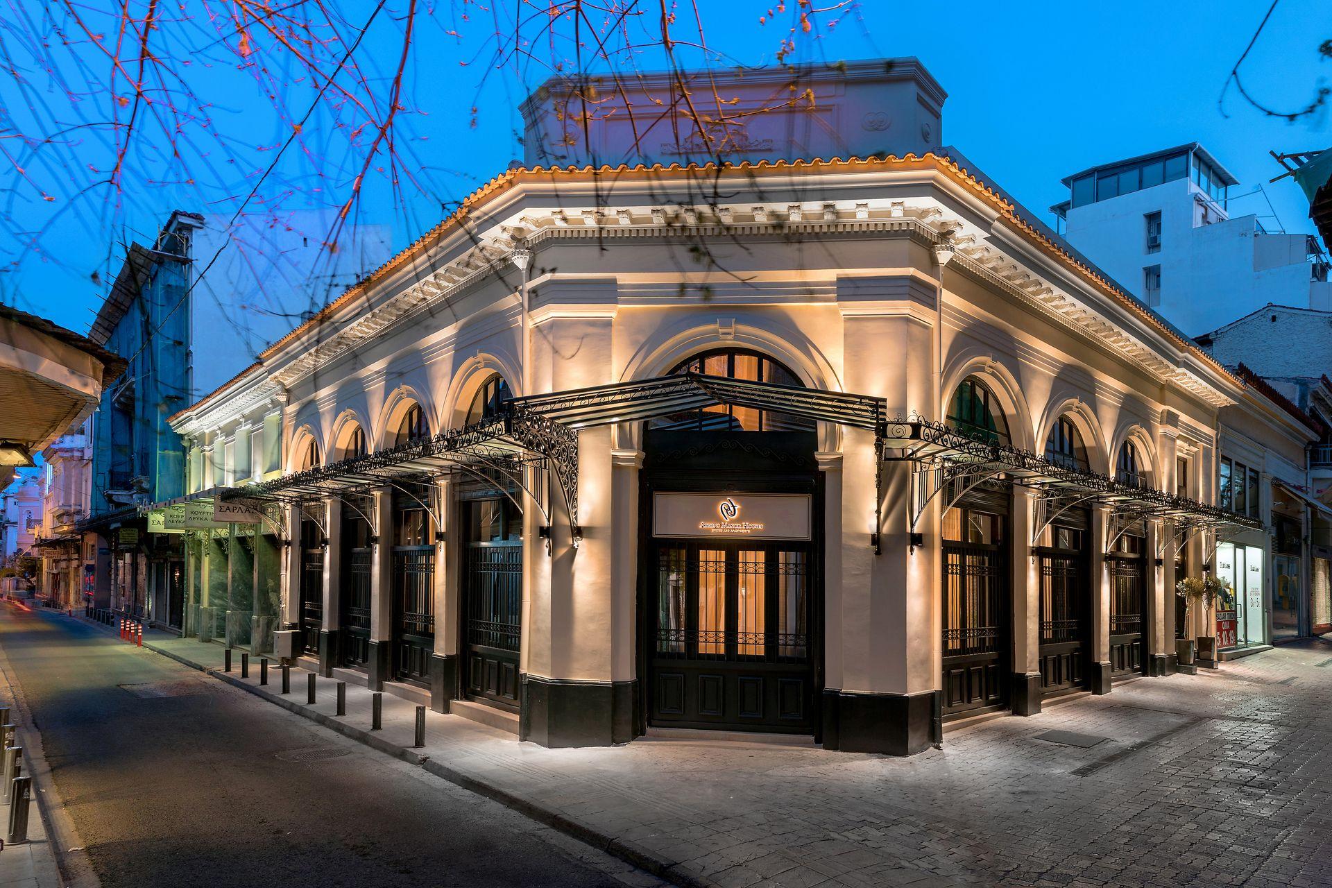 Athens Manor Houses - Αθήνα ✦ -20% ✦ 2 Ημέρες (1 Διανυκτέρευση) ✦ 2 άτομα ✦ Χωρίς Πρωινό ✦ έως 30/09/2020 ✦ Στο Κέντρο της Πόλης!