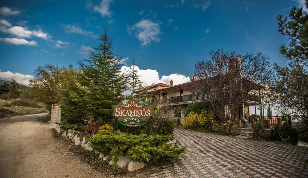 4* Skamnos Boutique Hotel - Αράχωβα ✦ 2 Ημέρες (1 Διανυκτέρευση) ✦ 2 άτομα ✦ Πρωινό ✦ έως 09/01/2022 ✦ Υπέροχη Τοποθεσία!