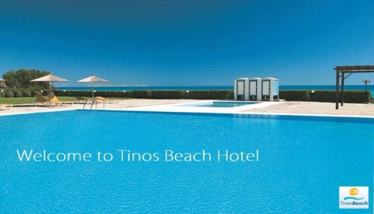 129€ από 260€ ( Έκπτωση 50%) ΚΑΙ για τις 3 ημέρες / 2 διανυκτερεύσεις ΚΑΙ για τα 2 Άτομα ΚΑΙ 2 Παιδιά, ένα έως 12 και ένα έως 6 ετών, στο 4 αστέρων Tinos Beach Hotel με Ημιδιατροφή (Πρωινό και Βραδινό) σε δίκλινο δωμάτιο στην Τήνο! εικόνα