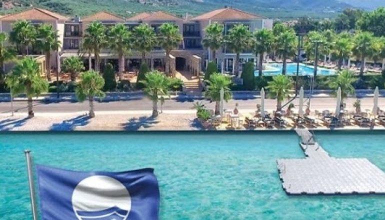 5* Valis Resort Hotel - Βόλος