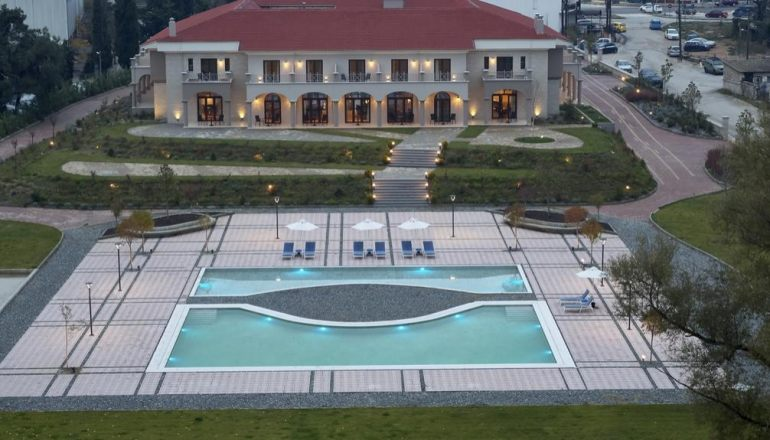 5* The Lake Hotel - Ιωάννινα