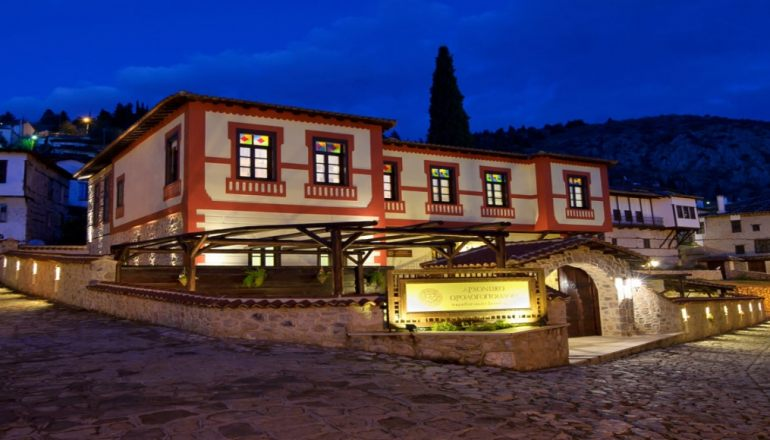 Αρχοντικό Ωρολογόπουλου - Καστοριά