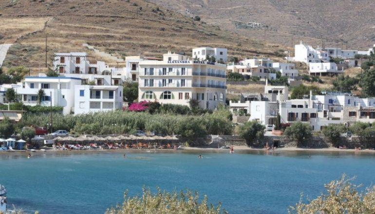 Alexandra Hotel - Σύρος