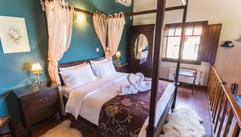 Ilaeira  Mountain Resort - Ταΰγετος