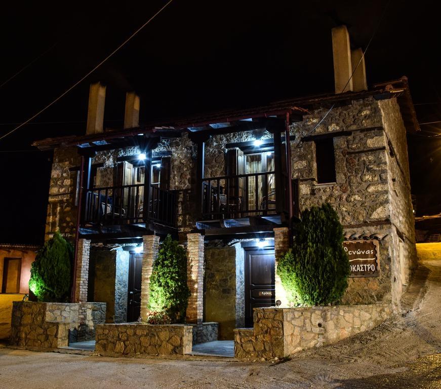 Ξενώνας Παλιόκαστρο-Κάτω Τρίκαλα Κορινθίας εικόνα