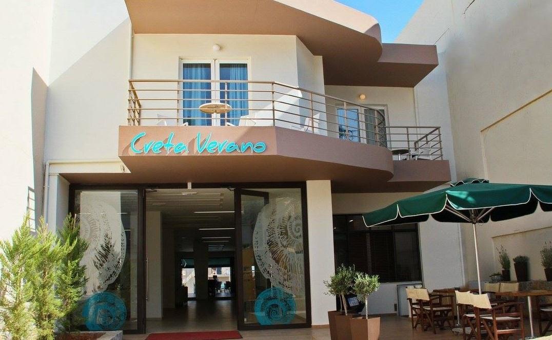 Creta Verano Hotel – Μαλια Κρητη ✦ 4 Ημερες (3 Διανυκτερευσεις) ✦ 2 Άτομα ΚΑΙ ενα Παιδι εως 12 ετων ✦ All Inclusive ✦ 15/07/2019 εως 28/08/2019 ✦ Κοντα σε Παραλια!